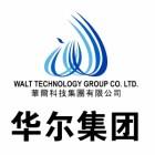 华尔科技集团股份有限公司