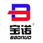 安徽宝诺气体设备有限公司