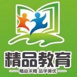 石台县课外精品教育培训学校