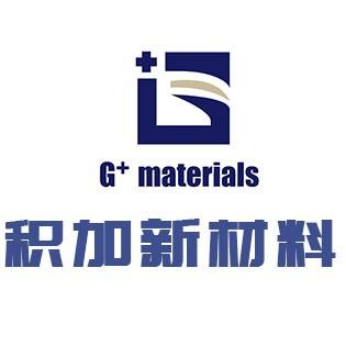 安徽积加新材料有限公司