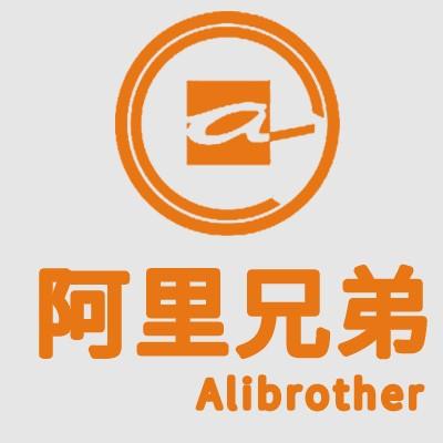安徽省阿理电热科技有限公司