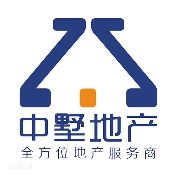 安徽中墅房地产经纪集团有限公司池州分公司